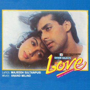 Love (1991) Salman Khan, Hindi Movie MP3 Songs Download ...
