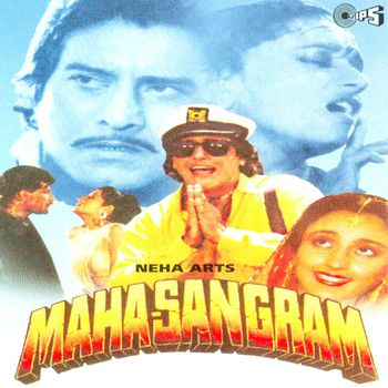 Sangram all mp3 song download.