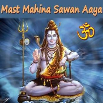 Image result for sawan ka mahina