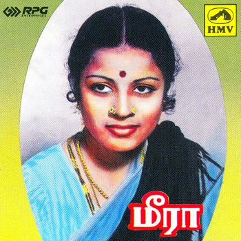 Meera 1945 tamil film songs free download | used tablets in thane.