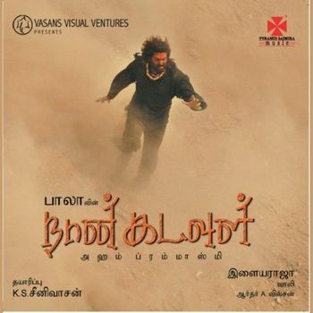 Naan kadavul movie hd free download.