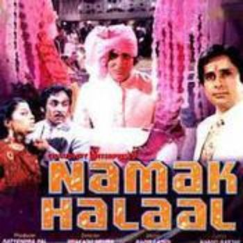 Namak Halal Songs Mp3 - Download Song