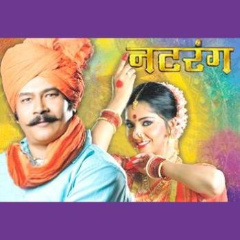 Khel mandala movie all songs