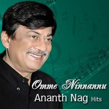 ananth nag wife photos