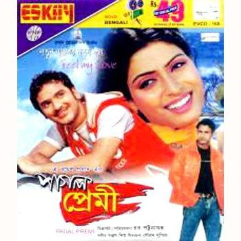 Kolkata Bangla Movie Shatru - Bangla Movies Online