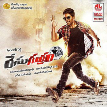 Telugu movies 2014 full length movies race gurram / Atom man vs