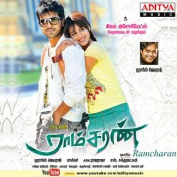 harris jayaraj movies in tamil