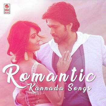 romantic songs online