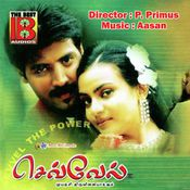Tamil Film Albums - S - MusicIndiaOnline - Indian Music for
