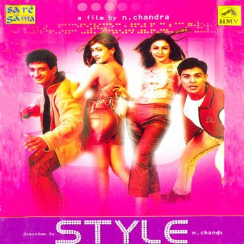 Style (2001 film) alchetron, the free social encyclopedia.
