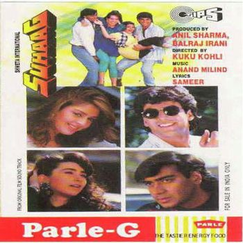 Suhaag 1994 AnandMilind Listen to Suhaag songsmusic online