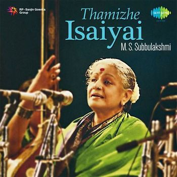 subbulakshmi biography