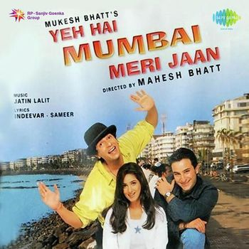 yeh hai mumbai meri jaan movie mp3 songs download